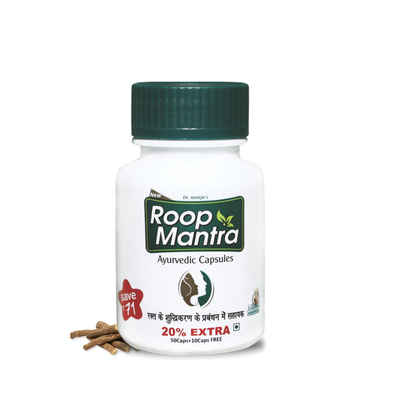 skin-whitening-capsules-roop-mantra